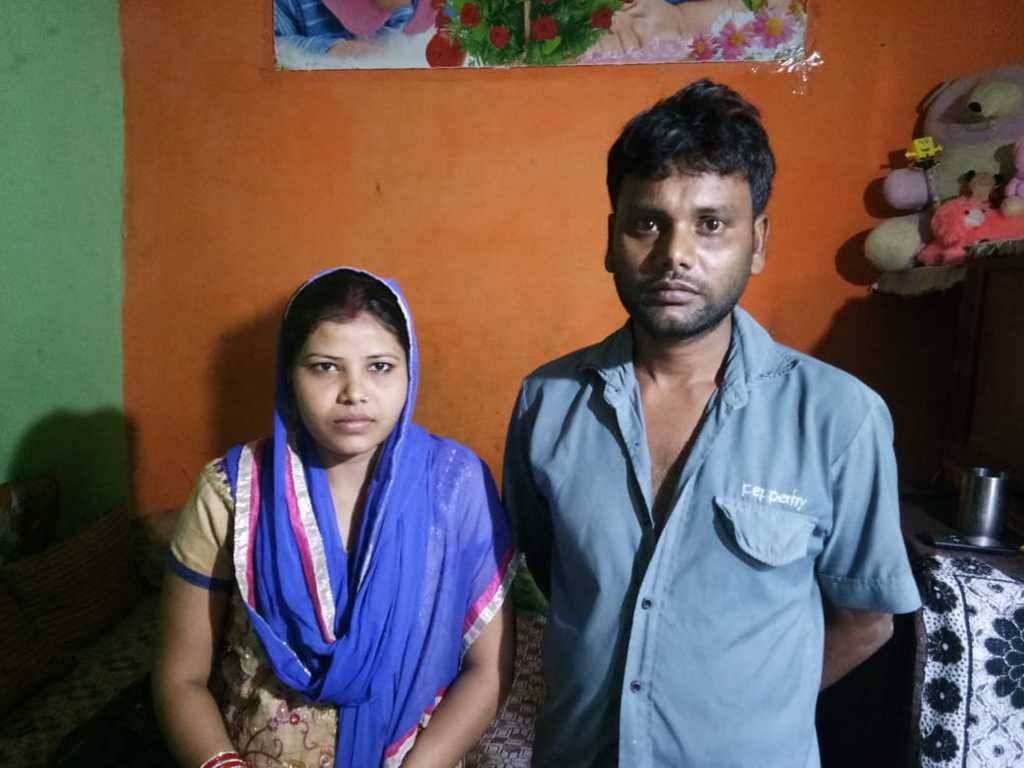 Pinku and his wife, Jyoti