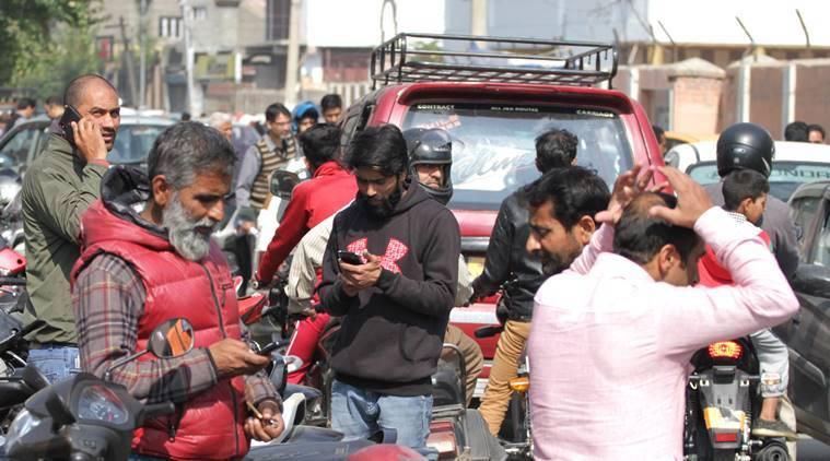 Kashmir Mobiles