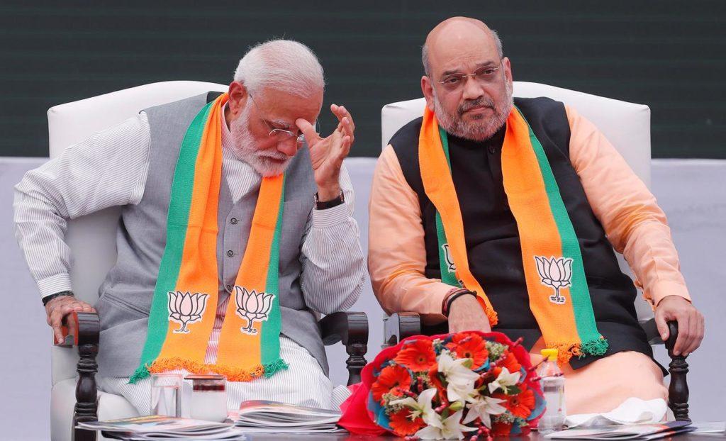 Modi And Shah