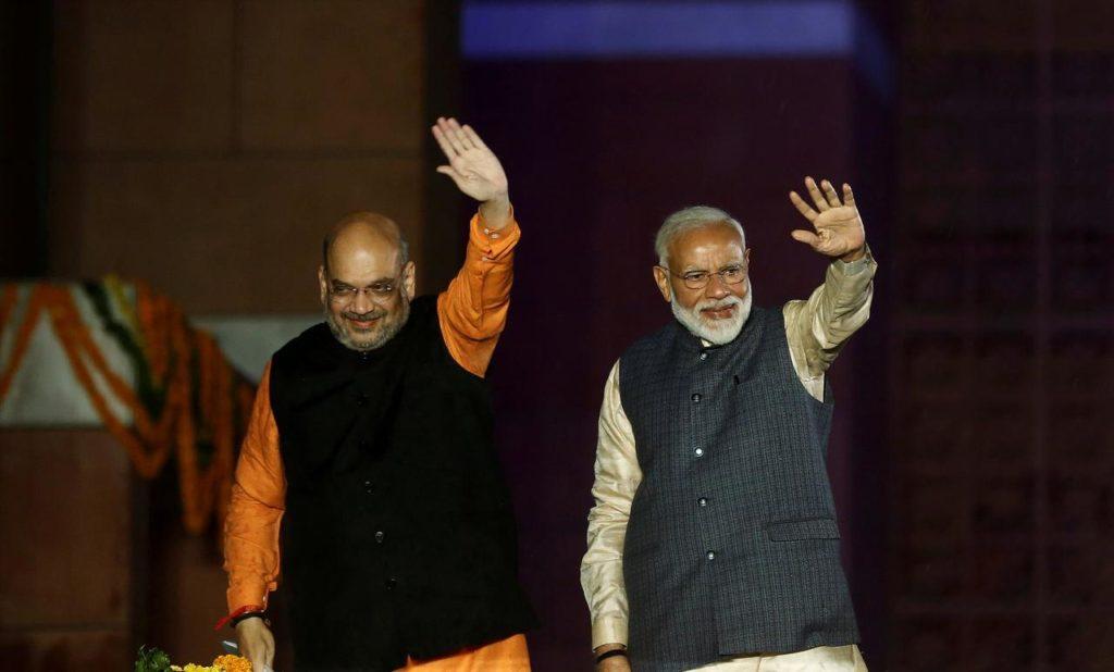 Shah Modi